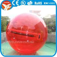 Quality inflatable water running ball,walk on water inflatable ball for sale