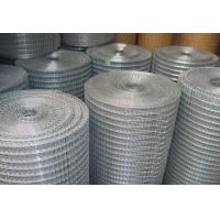 Wholesale Durable Concrete Reinforcing Mesh , Welded Metal Mesh Panels 0.5-8mm Wire Gauge from china suppliers