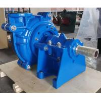 Wholesale Natural Rubber Centrifugal Slurry Pump R55 Wet End Components for Acidic Slurry Applications from china suppliers