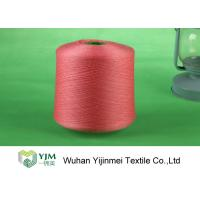 Wholesale Ring Spun Dyed Polyester Yarn 60s/2 , Polyester Dope Dyed Yarn OEM Service from china suppliers