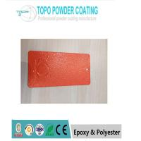 Buy cheap Safe Low Gloss Easy Coat Powder Coating RAL2009 H Pencil Hardness For Metal from wholesalers