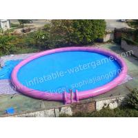 China Cool Inflatable Kids Swimming Pool on sale