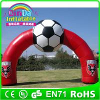 Buy cheap Inflatable entrance arches outdoor Wedding Inflatable Arch Inflatable Arch for from wholesalers