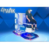 Buy cheap Hot Sale VR Equipment Virtual Reality Experience Game Machine Roller Coaster 9d from wholesalers