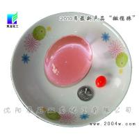 Buy cheap super big ball from wholesalers