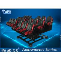 China 7d Movie Theater / 5D Cinema Simulator 6dof Electric Platform Roller Coaster on sale