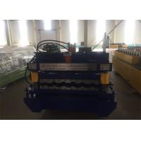 Wholesale 5.5kw Glazed Metal Roofing Machine Roof Panle Roll Forming Machine With 13 Rollers Rows from china suppliers