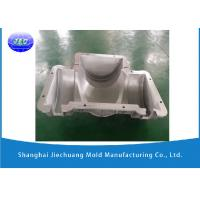 Buy cheap LLDPE Plastic ManholeRotational Moulding Products By Aluminum A356 Rotational from wholesalers