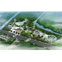 Wholesale Outdoor Tsunami Water Entertainment Park for Family Leisure Resort from china suppliers