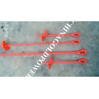 Wholesale Red Painted Metal Earth Screw Ground Anchors For Retaining Walls from china suppliers