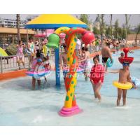 Colorful Fiberglass Spray Water Equipment For Children / Kids Customized Products