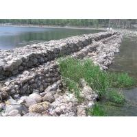 Gabion Baskets / Gabion Retaining Wall Low - Carbon Iron Wire Material