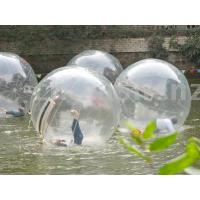 Wholesale 2012 TPU water ball from china suppliers