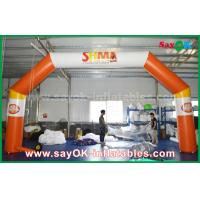 Wholesale Oxford Cloth PVC Coating Inflatable Arch CE For Advertising / Promotional from china suppliers