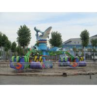 Wholesale Theme Park Chair Swing Ride Motor Driven Ocean Storm Amusement Equipment from china suppliers
