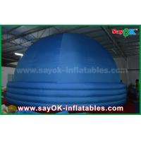 Wholesale 360° Fulldome Home Classroom Giant Inflatable Dome Tent For Cinema Planetarium from china suppliers