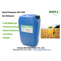 China Black Brown Liquid Acid Protease AP-150 , Technical Grade Ethanol Enzyme 150000 U / Ml on sale