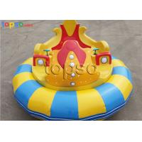 China Inflatable UFO Electric Bumper Cars / Kids Bumper Cars  2 Riders Remote Control on sale