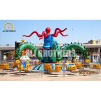 Wholesale Family Games Amusement Park Thrill Rides Big Octopus Shape 6m Height from china suppliers