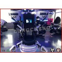 China Amusement Park Attractive 9D Simulator VR Flying VR Game Machine on sale