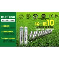 Wholesale Golden cap cell battery high capacity rechargeable Lithium Batteries from china suppliers