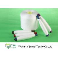 Wholesale Ring Spun Polyester Twisted Yarn 42s/2 Double Ply For Household / Industrial Use from china suppliers