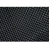Wholesale Bright Surface Stainless Steel Wire Mesh Security Window Screen from china suppliers