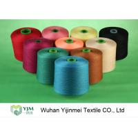 Wholesale Bright Virgin Dyeable 100 Polyester Staple Yarn Low Breaking Elongation from china suppliers