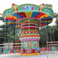Wholesale Funny Amusement Park Thrill Rides Flying Chair Ride Speed 13 Rpm from china suppliers