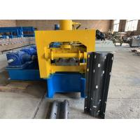 Buy cheap Professional Guardrail Roll Forming Machine With 45# Steel And 380v Voltage from wholesalers