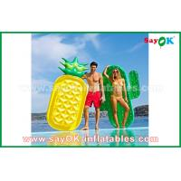 Wholesale Various Shapes Fruit Slice Pool Float Raw Inflatable Outdoor Toys For Swimming from china suppliers
