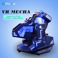 One Player Mecha Style Arcade Game Machine With Leather Motion Seat / 9D Virtual Reality Cinema