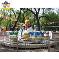 Wholesale Children amusement ride coffee cup ride from china suppliers