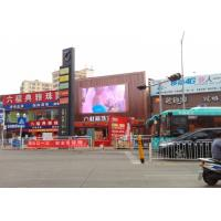 Wholesale High Color Consistency P10 Outdoor LED Video Wall SMD LED Display from china suppliers
