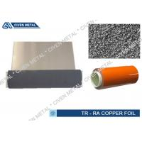 C11000 - T2 Rolled Copper Foil Roll One Side Matte And One Side Shiny