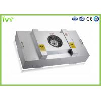 Wholesale Self Contained Design Industrial Fan Filters OEM / ODM Accepted For Cleanroom from china suppliers