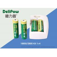 Wholesale 2800mAh 18650 1+4 Rechargeable Battery Kit Long Cycle Times 1200 Times from china suppliers