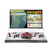 China EPARK Low price wholesale home using play fighting game station arcade console on sale
