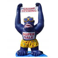 Buy cheap Inflatable replica shape, product replica inflatable, advertising inflatable, from wholesalers