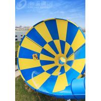Buy cheap Interesting 4 Rides Funnel Fiberglass Water Slides Floor Space 42M * 60M from wholesalers