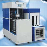 Wholesale High Pressure Pet Blow Moulding Machine , Polycarbonate Moulding Machine from china suppliers