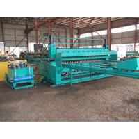 Wholesale CNC Concrete Reinforcing Wire Mesh Welding Machine For 5--12mm from china suppliers