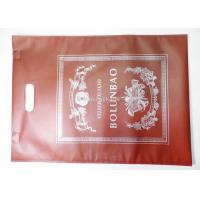 Quality Retail Packaging Custom Printed Shopping Bags for sale
