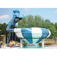 Wholesale Large Space Bowl Water Slide / Water Park Slide For Water Park Games from china suppliers
