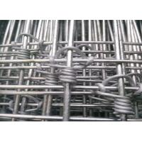 China Q235 Iron Rod Woven Wire Field Fence Hot - Dipped Galvanized Solid Structure on sale
