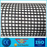 Wholesale china 3.9m * 50m Pavement Reinforcement Geogrid Geocomposite Composite Glass Fiber / Fiberglass wholesale manufacturer from china suppliers