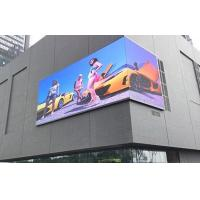 China P6 P8 P10 P16 Outdoor LED Video Wall , LED Digital Billboards Constant Driving 1/8 on sale