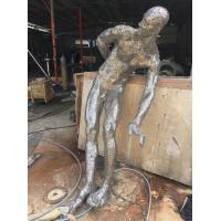 Wholesale Hollow Out Metal Human Sculpture As Arrow Design Garden Art Decor Sculpture from china suppliers