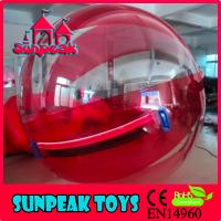 Wholesale WA-025 Bubble Ball Water from china suppliers
