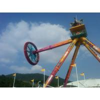 Wholesale Amusement Park Rides SBL Giant Frisbee Navy Pier Ferris Wheel Hight 21.6m from china suppliers